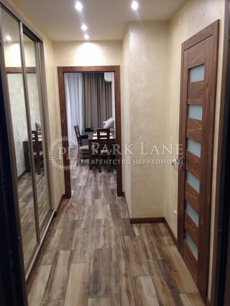 Квартира Z-35795, Маккейна Джона (Кудрі Івана), 7, Київ - Фото 7