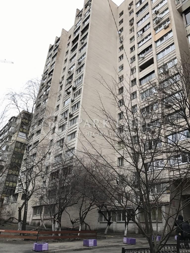 Квартира ул. Предславинская, 25, Киев, R-11343 - Фото 18