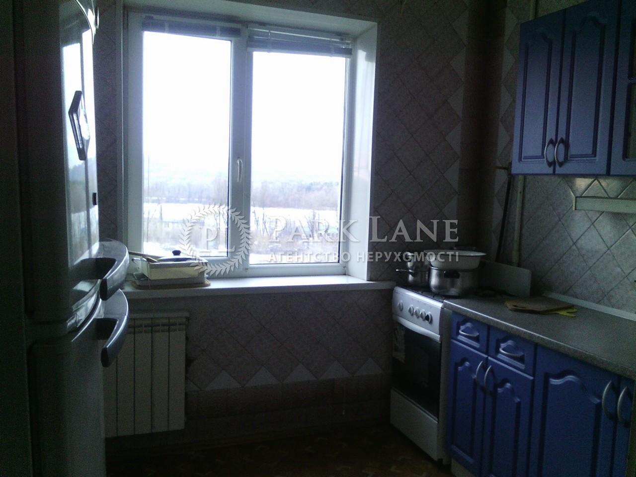 Квартира ул. Никольско-Слободская, 6/2, Киев, Z-1853016 - Фото 6