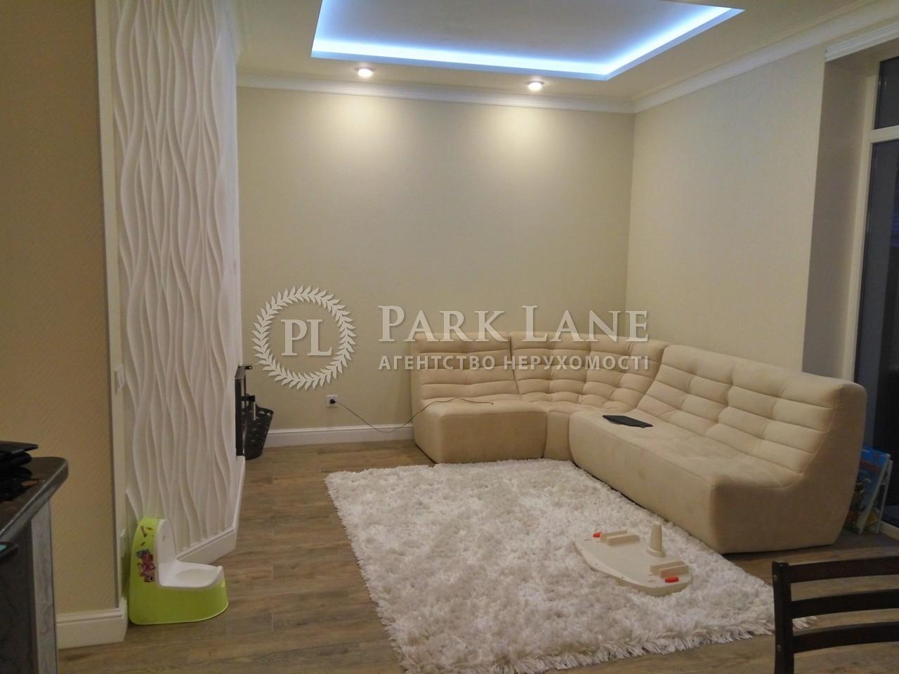 Дом ул. Курская, Ирпень, Z-1799850 - Фото 2