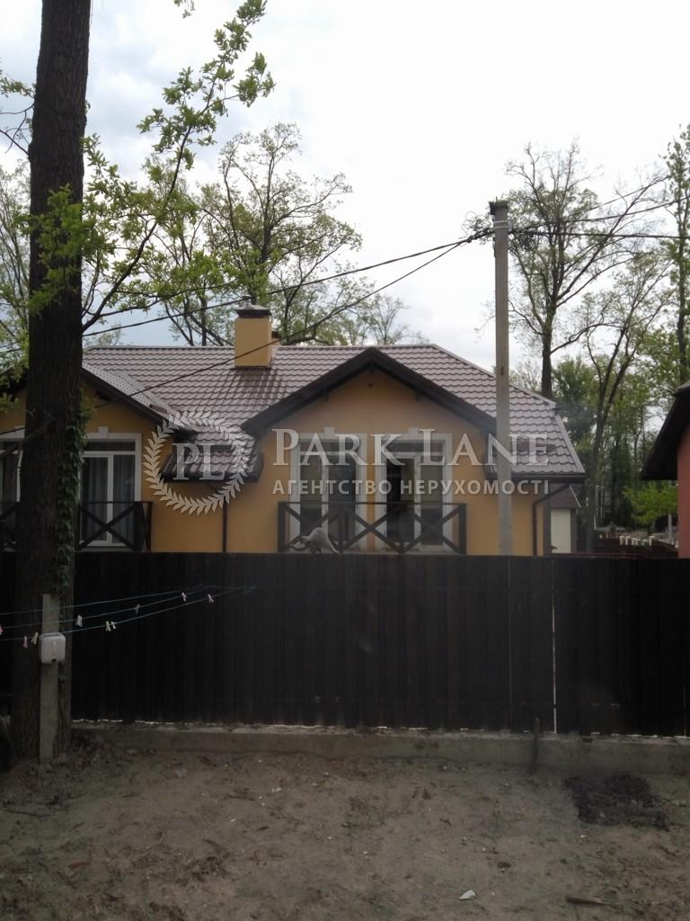 Дом ул. Курская, Ирпень, Z-1799850 - Фото 1