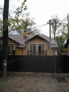 Дом Z-1799850, Курская, Ирпень - Фото 1