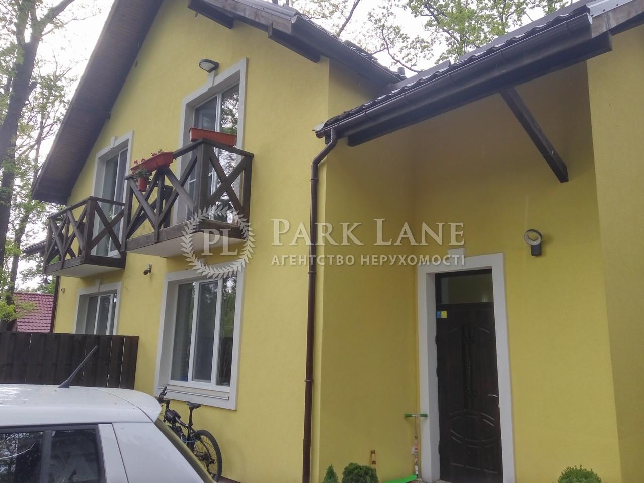 Дом ул. Курская, Ирпень, Z-1799850 - Фото 12