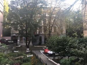 Дом J-23113, Хмельницкого Богдана, Киев - Фото 2