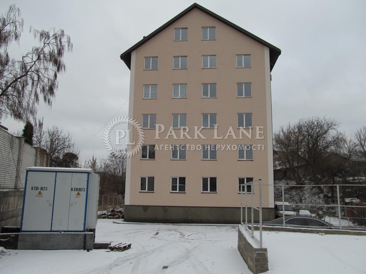 Квартира ул. Рылеева, 25, Киев, Z-254981 - Фото 1