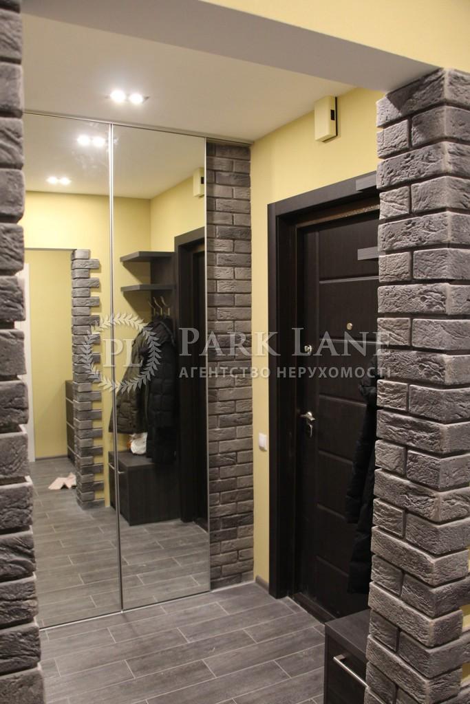 Квартира ул. Закревского Николая, 101, Киев, R-2970 - Фото 20