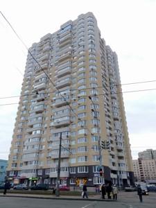 Нежитлове приміщення, J-23618, Малиновського Маршала, Київ - Фото 1