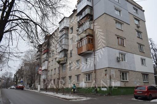 Квартира Ломоносова, 4, Киев, R-34305 - Фото