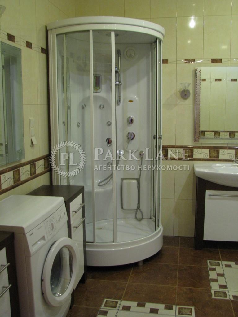 Квартира ул. Предславинская, 31/11, Киев, I-6663 - Фото 31
