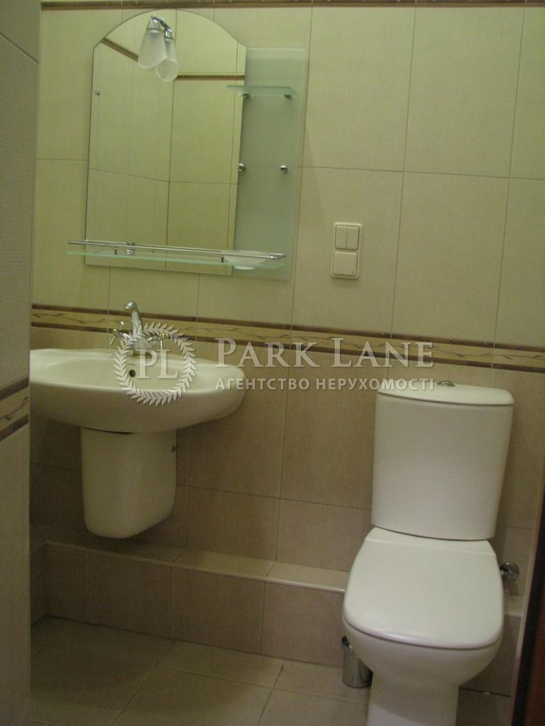 Квартира ул. Предславинская, 31/11, Киев, I-6663 - Фото 33
