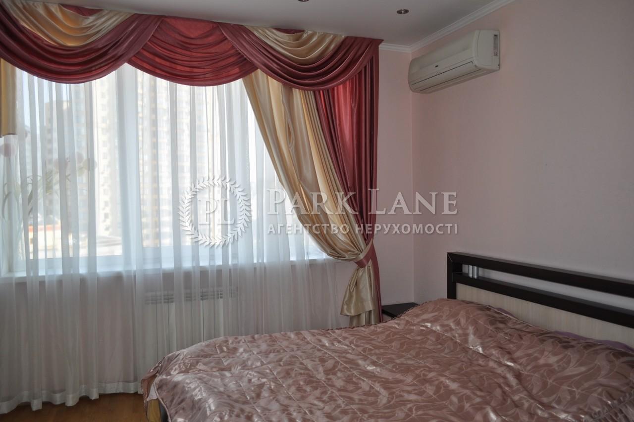 Квартира ул. Черновола Вячеслава, 20, Киев, H-20576 - Фото 5