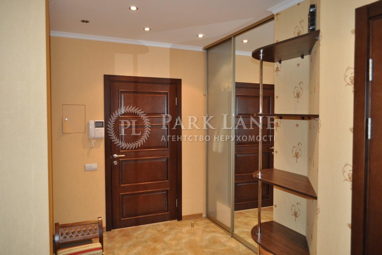 Квартира ул. Черновола Вячеслава, 20, Киев, H-20576 - Фото 9