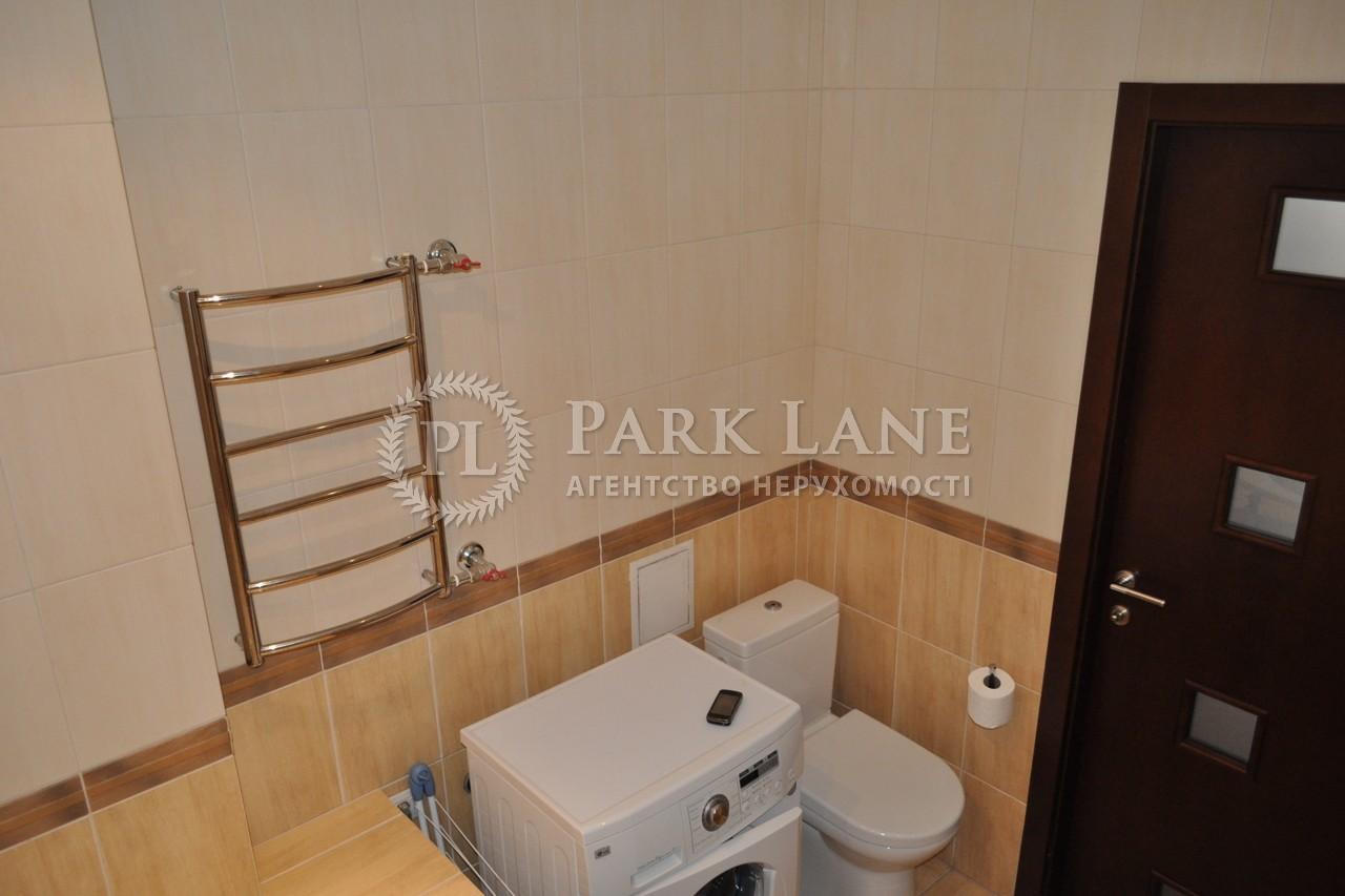 Квартира ул. Черновола Вячеслава, 20, Киев, H-20576 - Фото 10