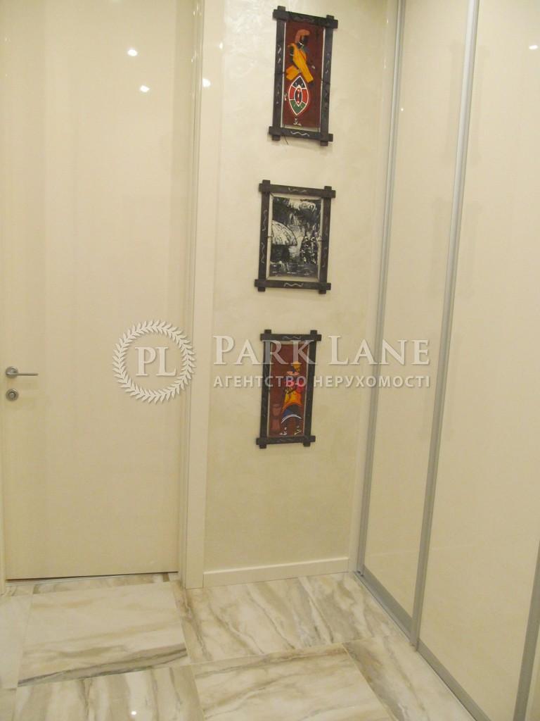 Квартира ул. Барбюса Анри, 37/1, Киев, J-23284 - Фото 15