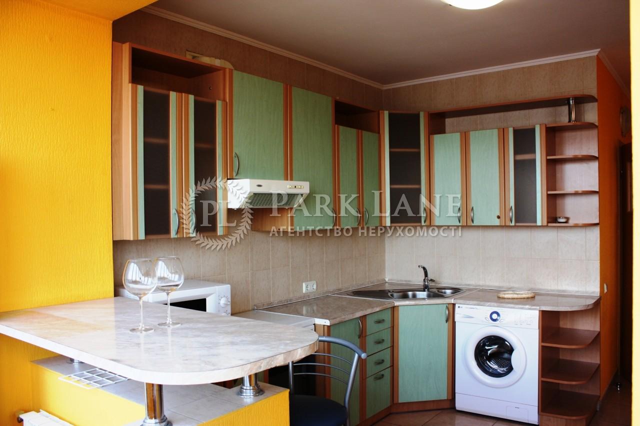 Квартира ул. Шелковичная, 30/35, Киев, L-1514 - Фото 4