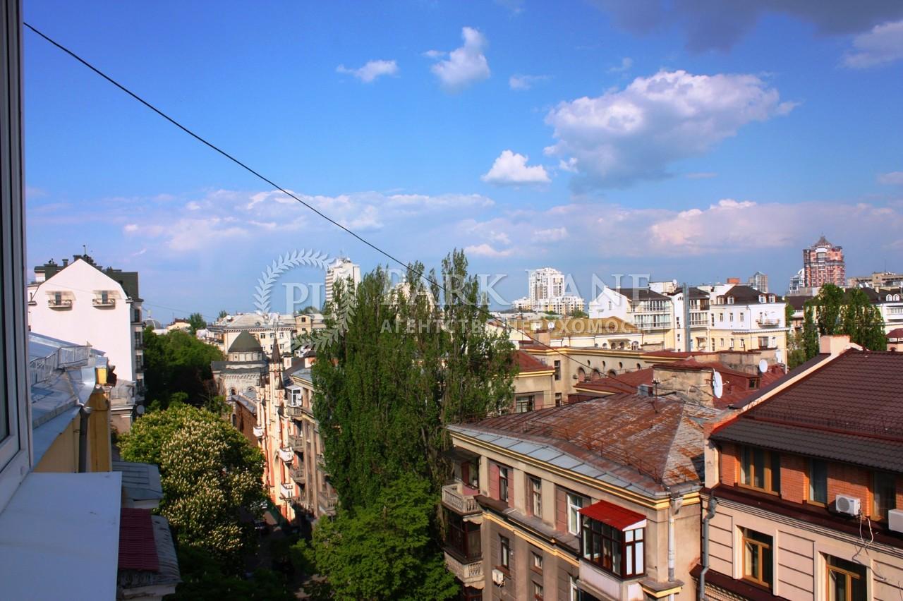 Квартира ул. Шелковичная, 30/35, Киев, L-1514 - Фото 8