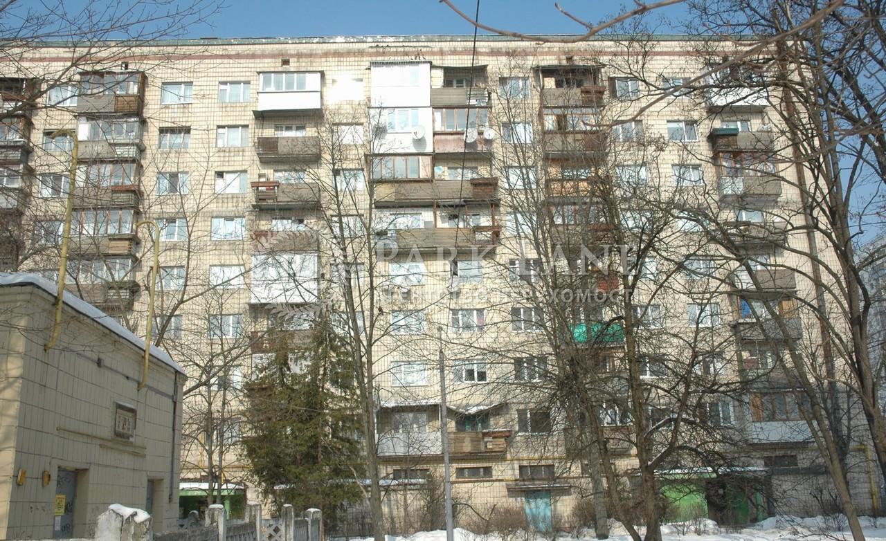 Квартира Русановский бульв., 12, Киев, Z-384132 - Фото 1