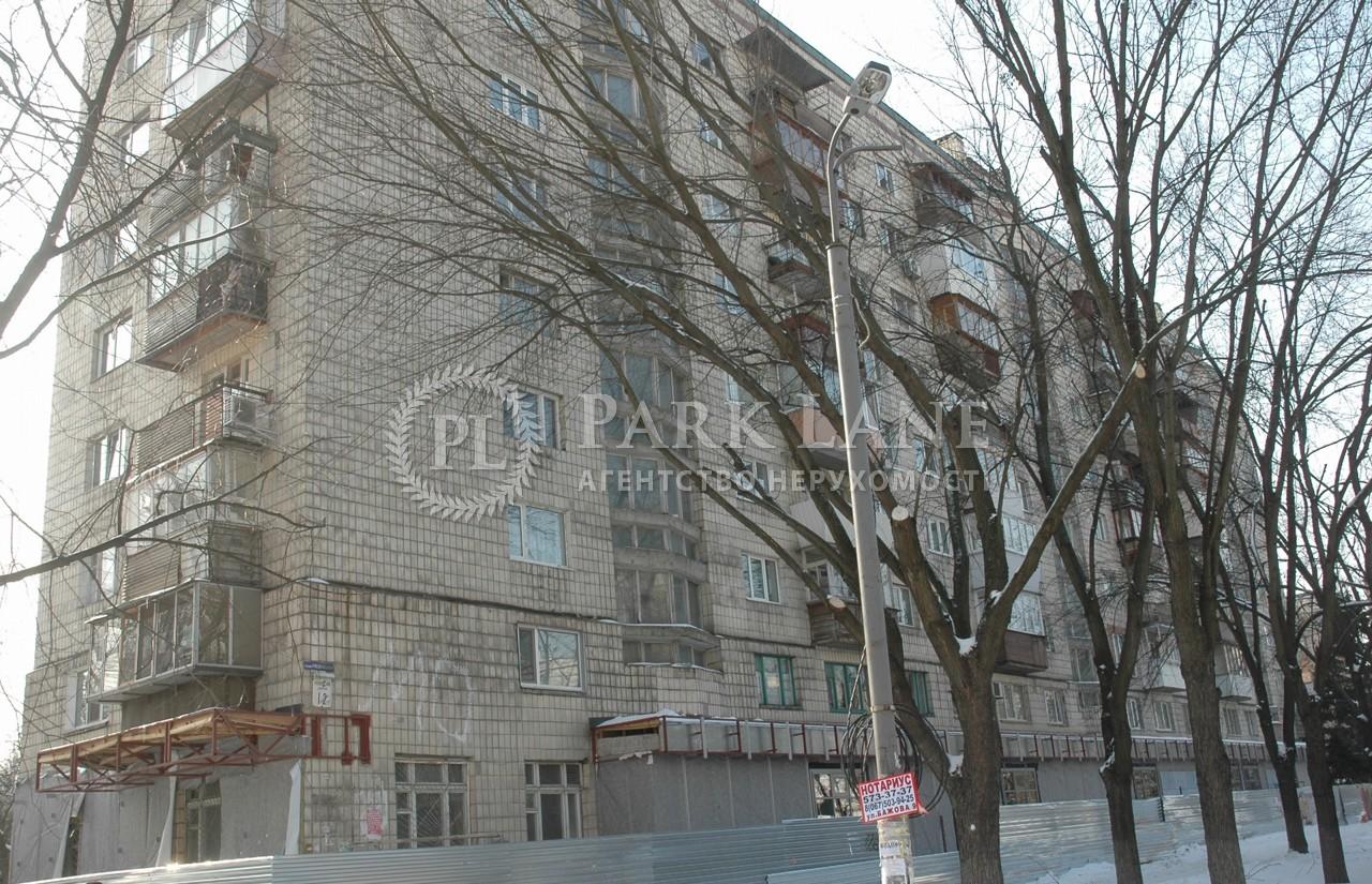 Квартира Русановский бульв., 12, Киев, Z-384132 - Фото 2