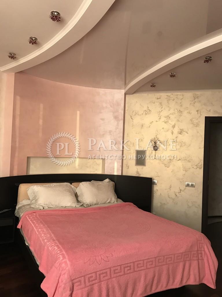 Квартира ул. Днепровская наб., 19, Киев, Z-62744 - Фото 11