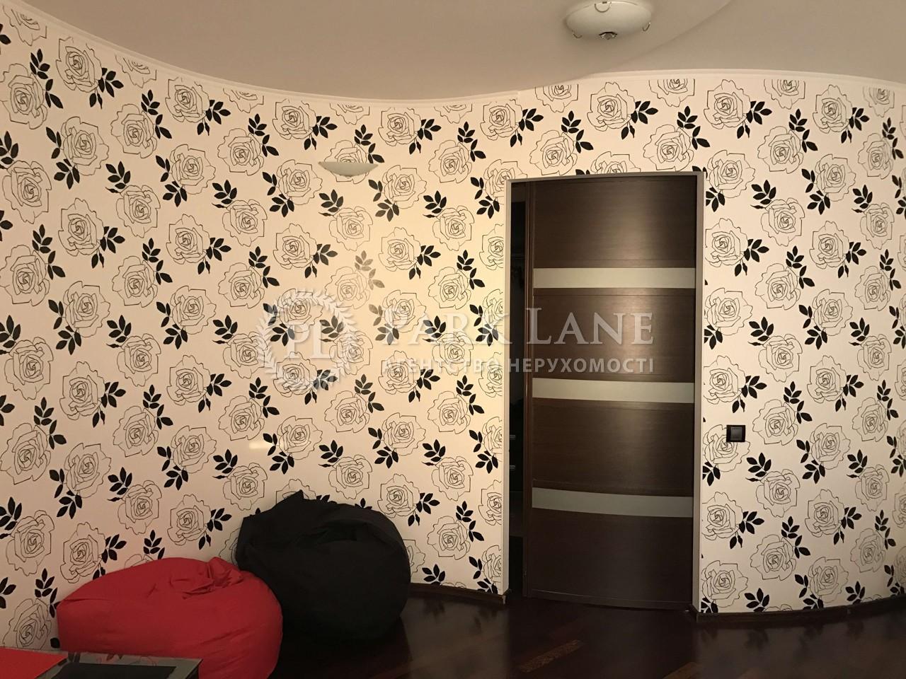 Квартира ул. Днепровская наб., 19, Киев, Z-62744 - Фото 10