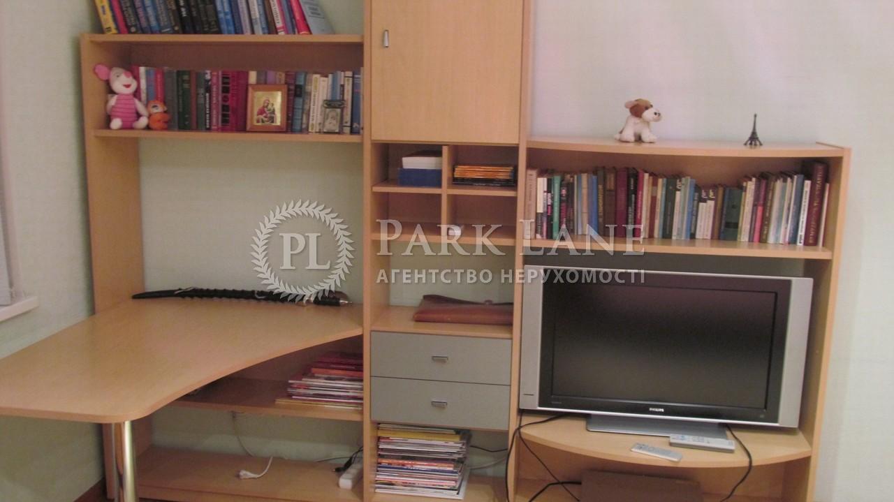 Квартира ул. Клиническая, 23/25, Киев, N-17641 - Фото 11