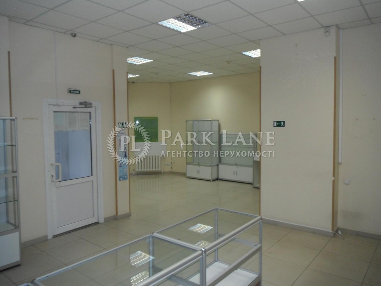 Аптека, ул. Жукова Маршала, Киев, Z-42253 - Фото 6