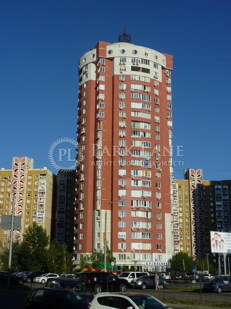 Квартира вул. Ахматової Анни, 45, Київ, R-19043 - Фото 8