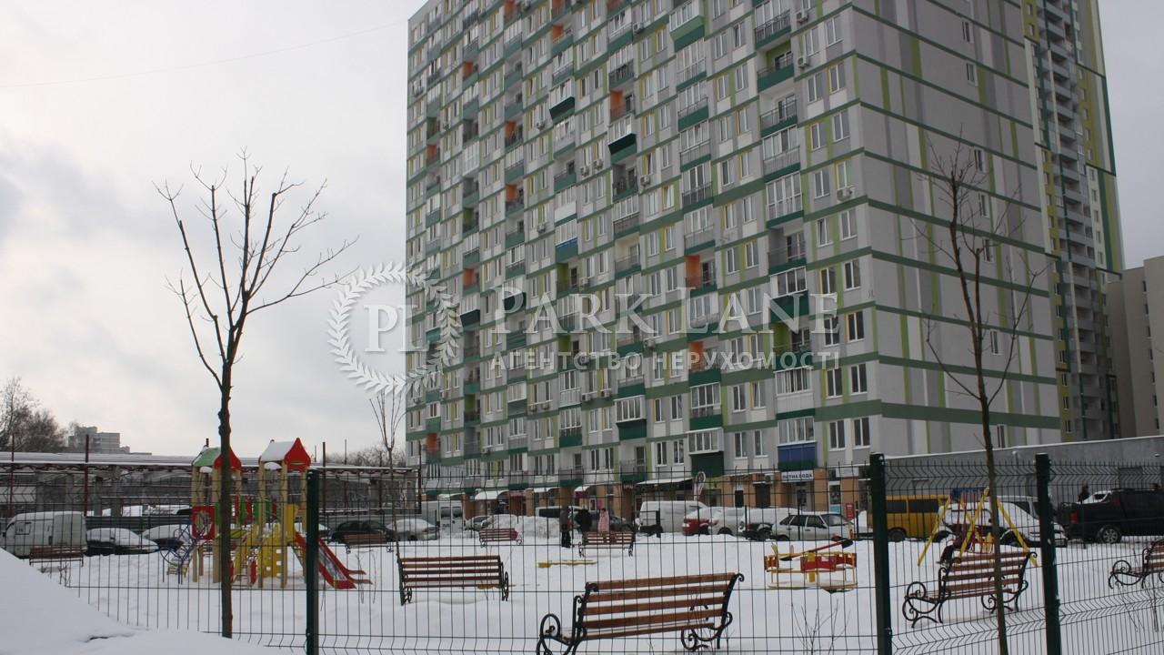 Нежилое помещение, Q-3176, Клавдиевская, Киев - Фото 3