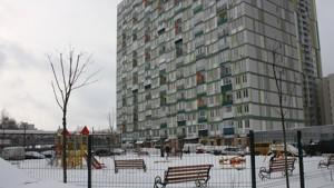 Нежитлове приміщення, Q-3176, Клавдіївська, Київ - Фото 3