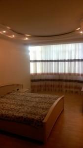 Квартира X-8773, Введенская, 29/58, Киев - Фото 11