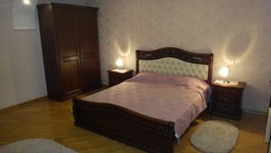 Квартира Z-598703, Ярославский пер., 7/9, Киев - Фото 6