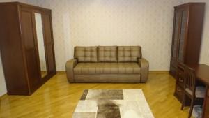 Квартира Z-598703, Ярославский пер., 7/9, Киев - Фото 10