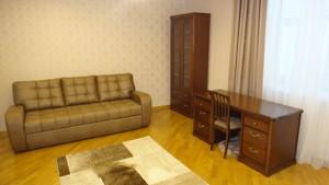 Квартира Z-598703, Ярославский пер., 7/9, Киев - Фото 11