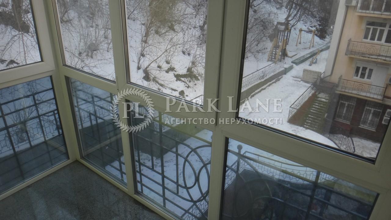 Квартира Ярославский пер., 7/9, Киев, Z-598703 - Фото 15