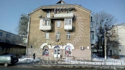 Квартира Коновальца Евгения (Щорса), 21, Киев, L-27372 - Фото