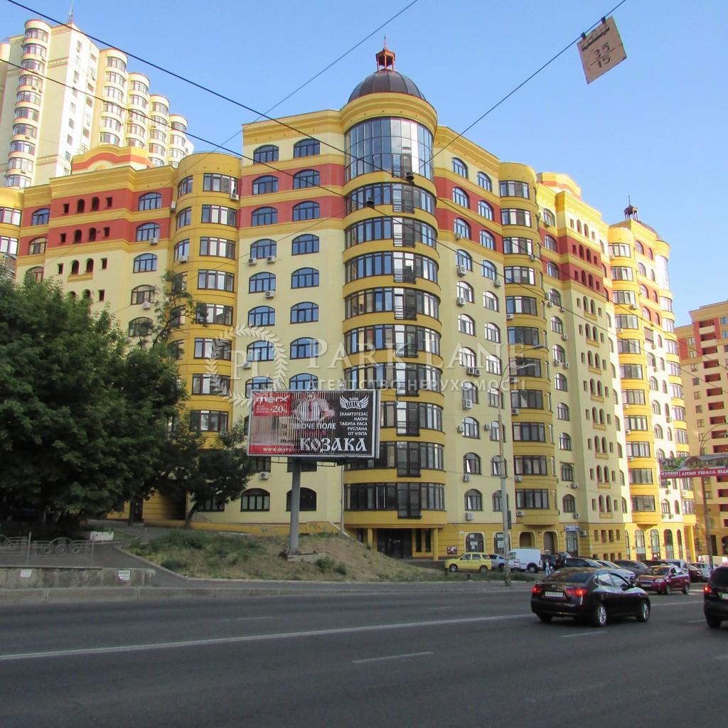 Квартира R-39861, Черновола Вячеслава, 29а, Киев - Фото 2