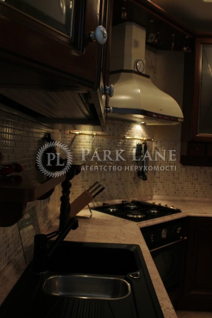 Квартира ул. Институтская, 22/7, Киев, X-1205 - Фото 7