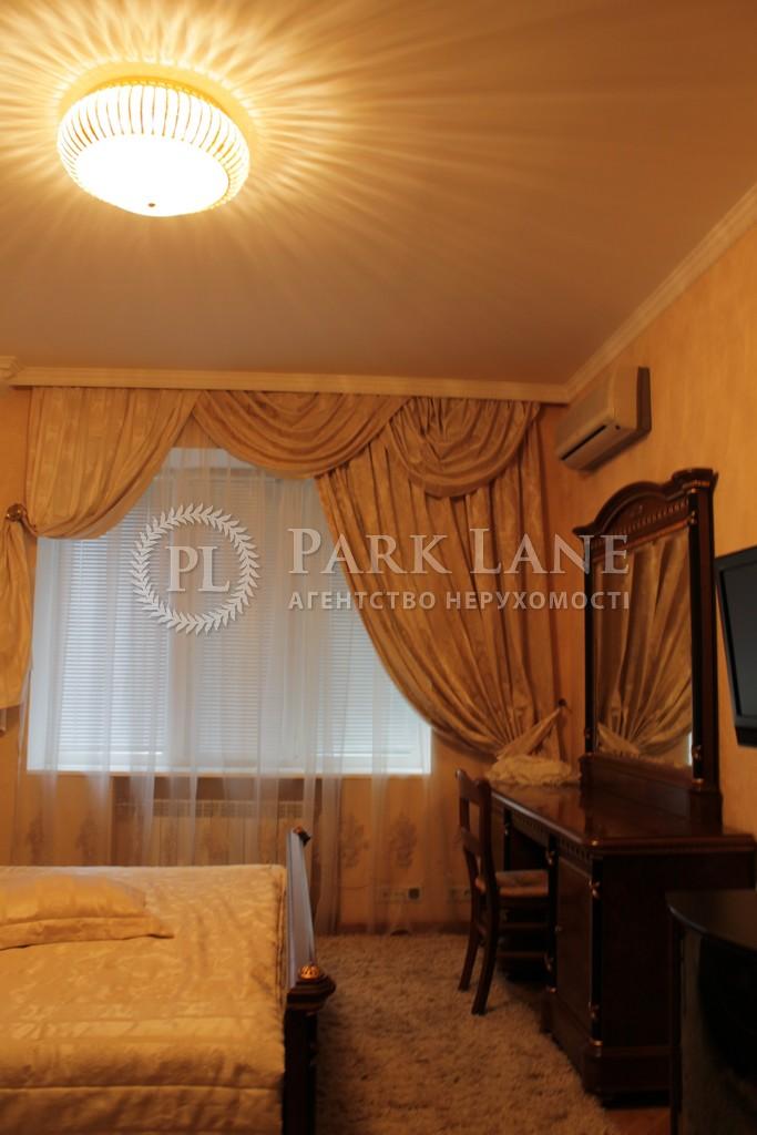 Квартира ул. Институтская, 22/7, Киев, X-1205 - Фото 11