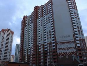 Квартира J-25781, Чавдар Елизаветы, 34, Киев - Фото 5