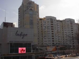 Коммерческая недвижимость, L-25245, Кудряшова, Соломенский район