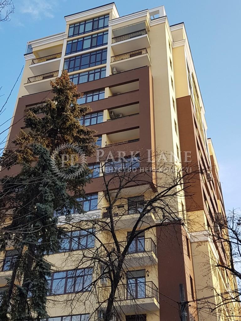 Квартира ул. Гоголевская, 14, Киев, R-14640 - Фото 1