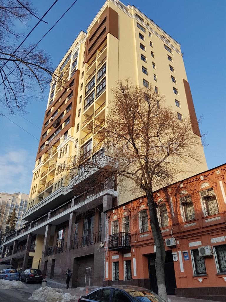 Квартира ул. Гоголевская, 14, Киев, R-14640 - Фото 3