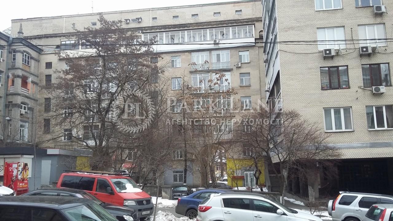 Квартира ул. Владимирская, 71, Киев, Z-1246514 - Фото 5
