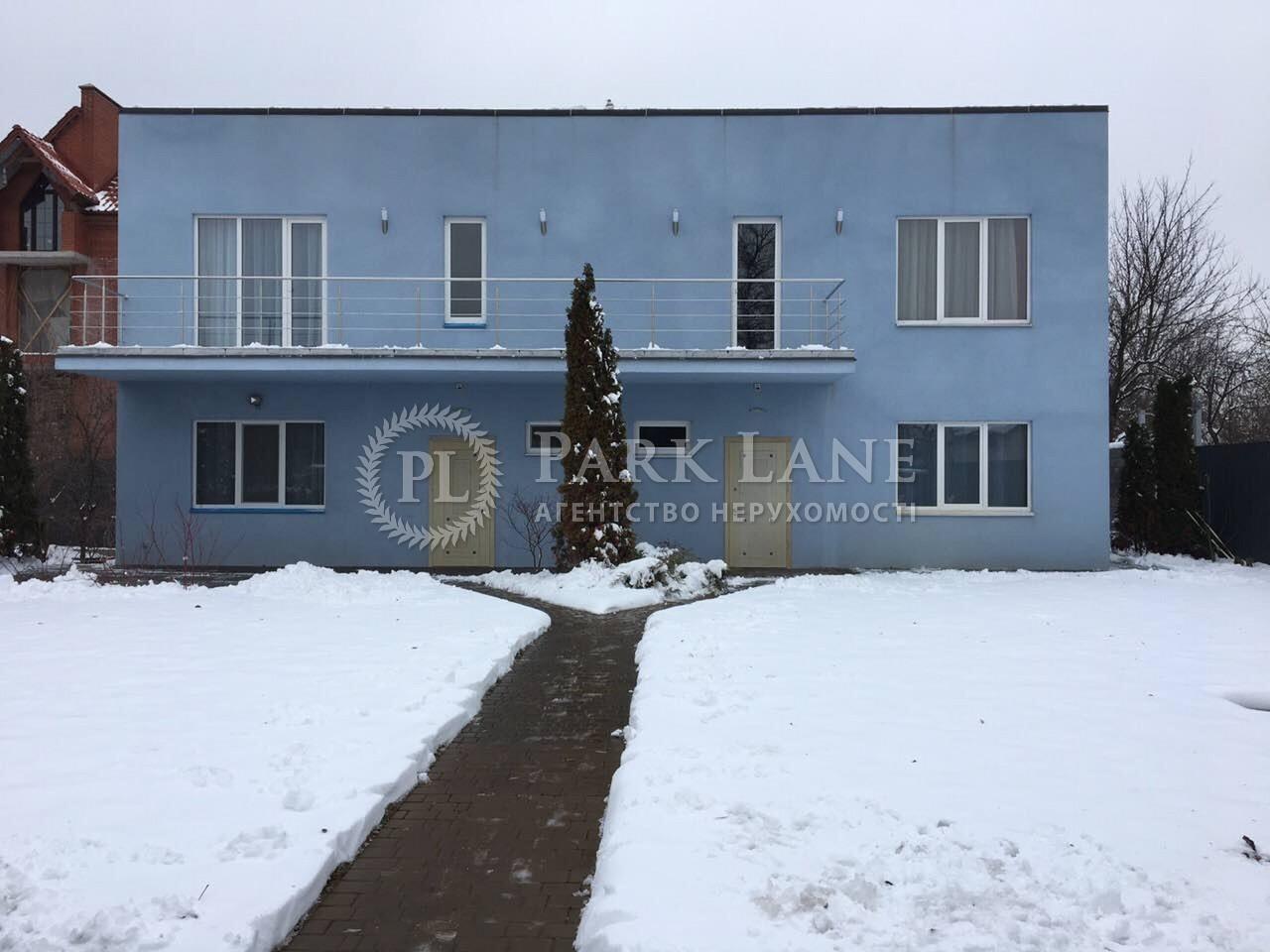 Дом ул. Русановские сады, Киев, Z-1654740 - Фото 1