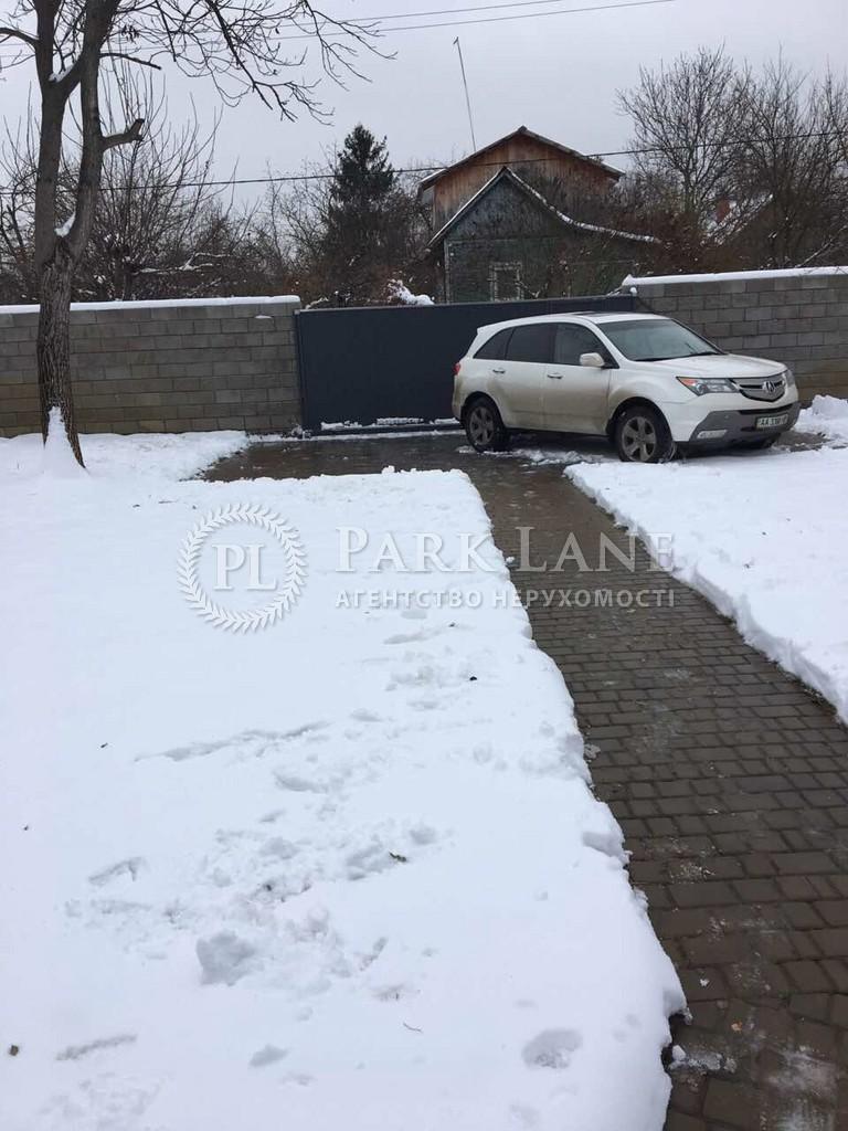 Дом ул. Русановские сады, Киев, Z-1654740 - Фото 14