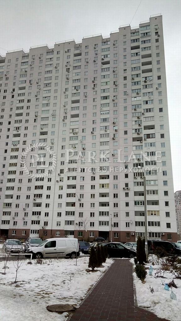 Квартира вул. Урлівська, 38а, Київ, D-35767 - Фото 17