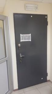 Нежилое помещение, R-3270, Маяковского Владимира просп., Киев - Фото 11