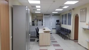 Нежилое помещение, R-3270, Маяковского Владимира просп., Киев - Фото 33