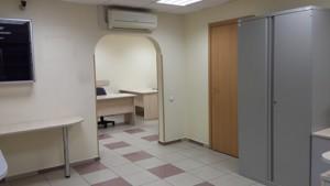 Нежилое помещение, R-3270, Маяковского Владимира просп., Киев - Фото 42
