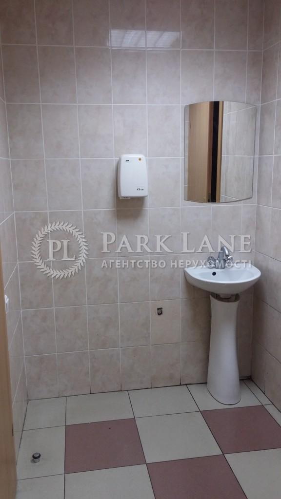 Нежилое помещение, R-3270, Маяковского Владимира просп., Киев - Фото 45